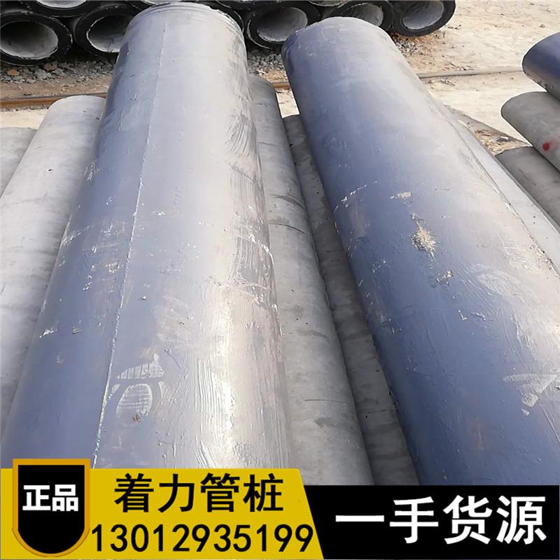 混凝土管桩规格参数